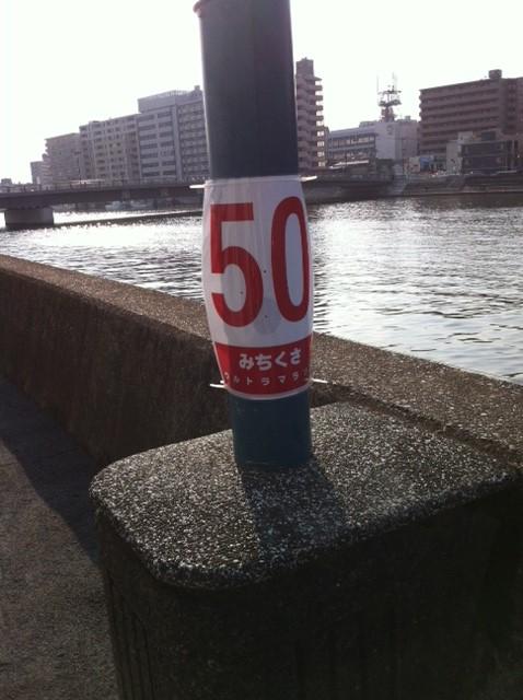 60km完走1 (7)
