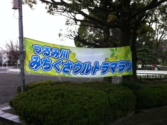 60km完走1 (4)